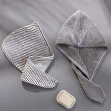 2 шт быстросохнущее полотенце из микрофибры для купания женская