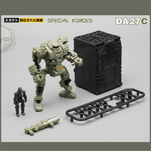 Figura de acción transformable MFT DA27, DA27A, DA27C, Diaclone, traje eléctrico, Mech negro, soldado, planeta perdido, juguete