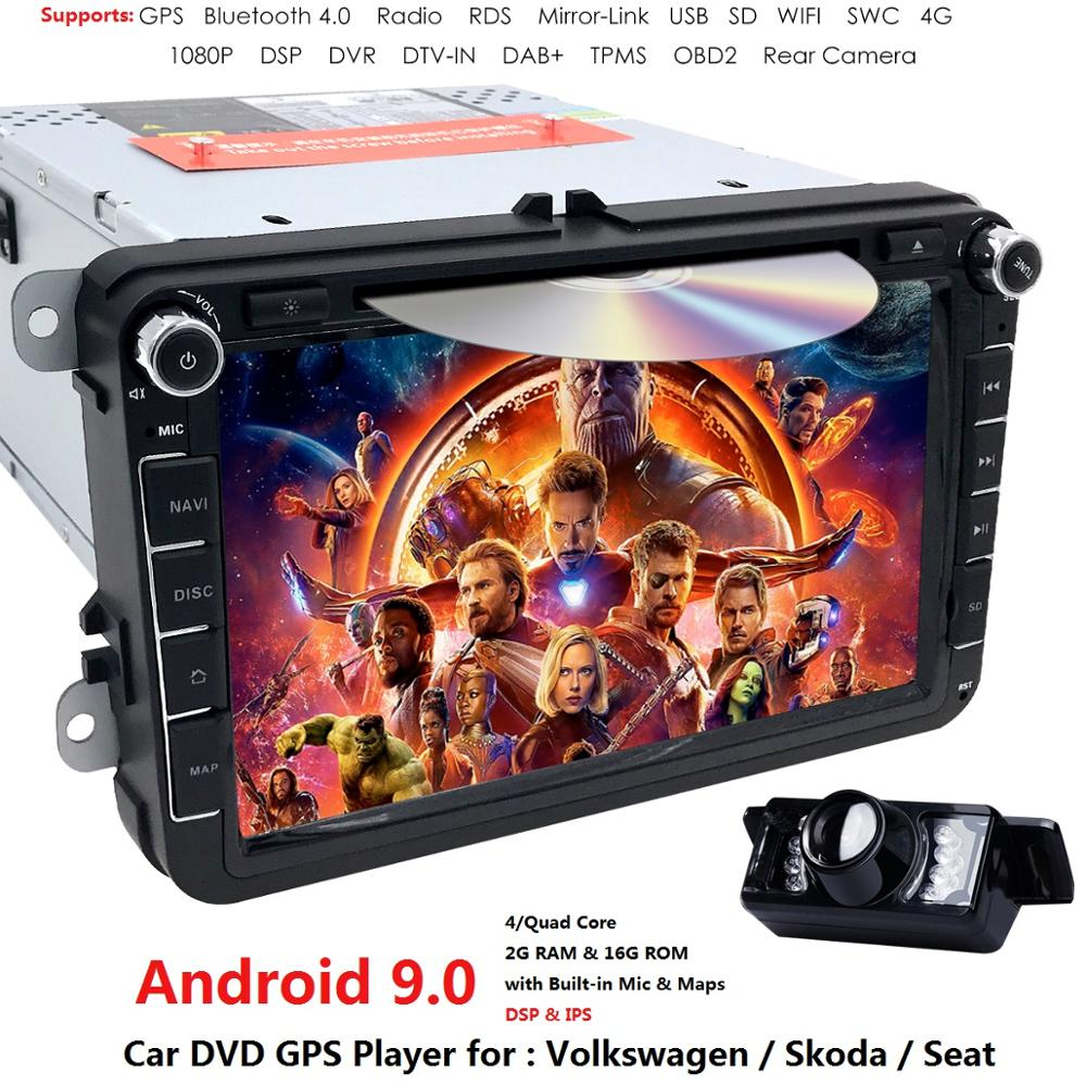 2Din Android9 0 Univeral Car DVD Player For VW Volkswagen Passat POLO GOLF Skoda Seat Leon