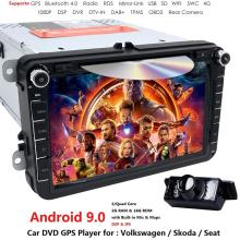 2Din Android9.0 Univeral Car DVD Player For VW/Volkswagen/Passat/POLO/GOLF/Skoda/Seat/Leon With GPS Navigation 4G WIFI Map Radio