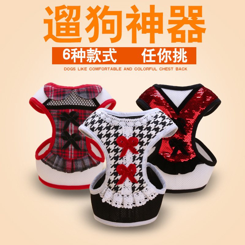 Pet Vest Style Chest And Back Dog Men And Women-Drawstring Chest And Back Formal Dress Chest And Back Traction Belt