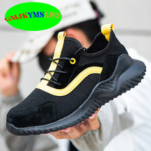 Men's work safety boots breathable work boots steel toe cap smash-proof and stab-resistant construction safety work shoes недорого