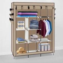 Нетканый шкаф для одежды с высокими штанинами 69 дюймов бежевый