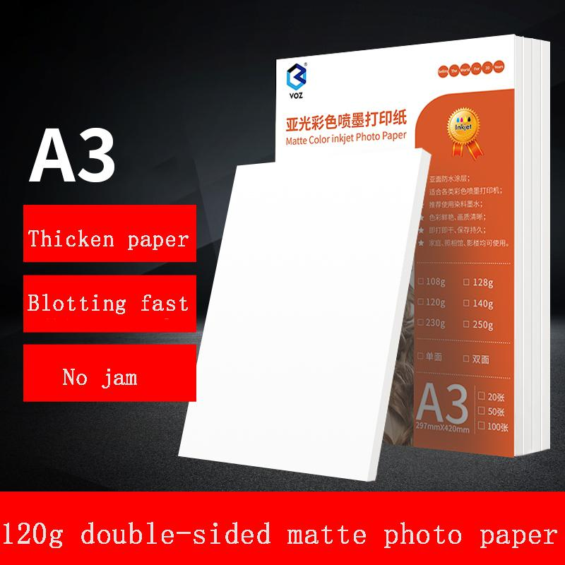 120g Double-sided Matte Color Inkjet Paper A3 Color Inkjet Printer Printing Paper Printing Paper Quick-drying 100 Sheets / Bag