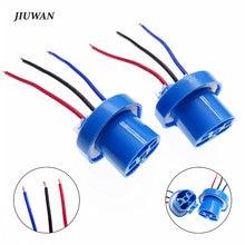2 шт 9004 9007 разъем кабельная линия проводка адаптер Автомобильная