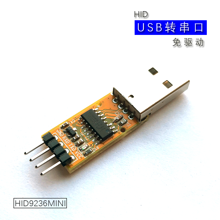USB To Serial Port USB To UART/TTL 3.3V HID Free Drive HID9326MINI