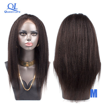 Queenlife Brazilian lace front human hair wigs Remy Kinky Straight Wigs 130% Density 13x4 lace pre plucked for black woman