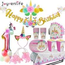 JOY ENLIFE Unicorn Party Supplies ชุดทิ้งตารางแผ่นถ้วยผ้ากันเปื้อนทารกฝักบัววันเกิดตกแต่งสำหรับเด็ก