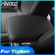 Hivotd For VW Tiguan mk2 2019 2018 2017 Auto Accessory PU Leather Car Armrest Console Cushion Pad Cover Support Box Car Styling for skoda kodiaq 2017 2018 console pad cover leather cushion support box armrest top mat liner