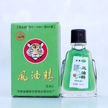 100% Original Tiger Essential Oil Balm Ointment Muscle Pain