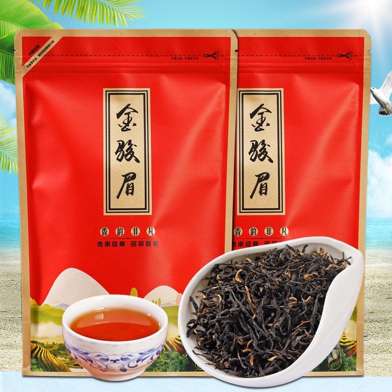 2020 New Black Tea with Strong Flavor Super Authentic Wuyi Mountain Jinjunmei Bubble Tea Weight Loss and Health Care
