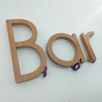 Outdoor waterproof imitate wood grain back lit stainless steel letters, newest halo lit retro metal shop LED letter sign