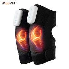 Массажер для колен iKEEPFIT с вибрацией, беспроводной электрический портативный аппарат для снятия боли в коленях