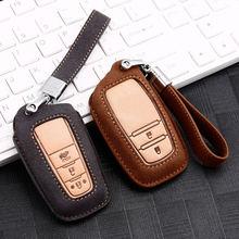 Кожаный чехол для автомобильного ключа 2/3 кнопки toyota camry