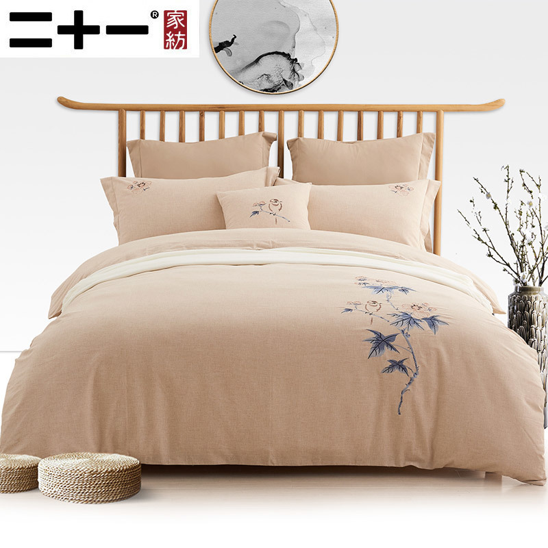 New Chinese Style Bed Four Paper Set Full Cotton Luxury Spinning Mill Maobeitao Embroidery Bedding Thickening Keep Warm Sheet