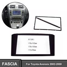 Двойной 2 Din фасции подходит для Toyota Avensis 2002-2008 facia Радио DVD стерео CD панель приборная панель комплект отделка лицевая, приборная панель рамка
