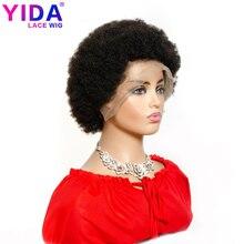 Peruca afro curta frontal, 13x4 frontal, cor natural, remy, cabelo encaracolado para mulheres negras 150% yida