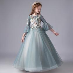 Vestidos de encaje con flores bordadas para niña, fiesta de boda, flor para niña, manga acampanada, tul largo para niños, desfile de princesa, vestido de comunión