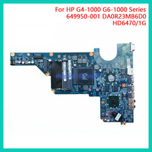 DUORUN For HP G4-1000 G6-1000 Series Laptop Motherboard Mainboard 649950-001 DA0R23MB6D0 HD6470/1G NoteBook PC 100% full genuine 683029 001 683029 501 683029 601 da0r53mb6e1 laptop motherboard mainboard for hp g4 g6 g7 g7z g6 2000 series notebook pc