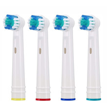 4Pcs/lot Replacement Electric Toothbrush Heads For Oral B Hygiene Care Clean Electric Tooth Brush Professional Care(China)