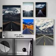 Фон для фотографий «Горная дорога»