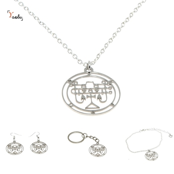 Andras Symbol necklace king sigil Lesser Seal kabbalah Goetia seal Jewelry keyring bangle earring image