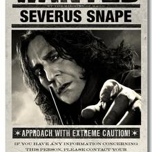 Custom Canvas Wall Prints Vintage Wanted Severus Snape Poster Bellatrix Lestrang