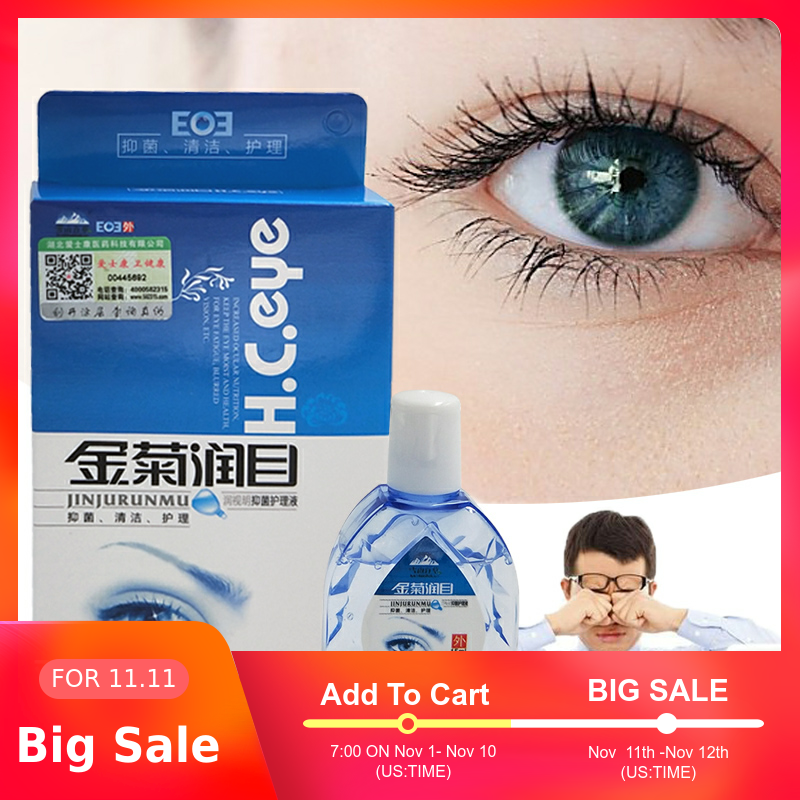 15ml Relaxing Eye Drops Relief Eye Drying Anti eye Fatigue For Contact Lenses Study, Internet, Long Drive, Staying Up Late-in Patches from Beauty & Health