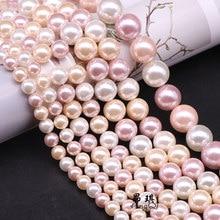 Natural multicolorido concha pérola grânulos 6 8 10 12 14mm escolher tamanho concha pérola redonda solta grânulos para fazer jóias charme colares