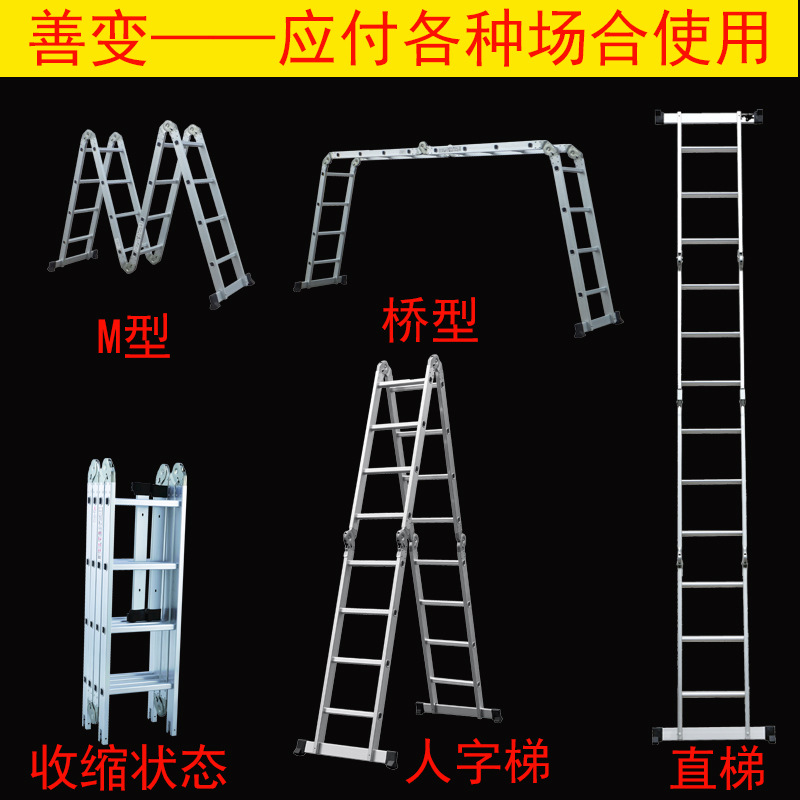 JINSAM Multi-functional Joints Folding Ladder Thick Aluminium Alloy Trestle Ladder Engineering Ladder Telescopic Ladder Househol
