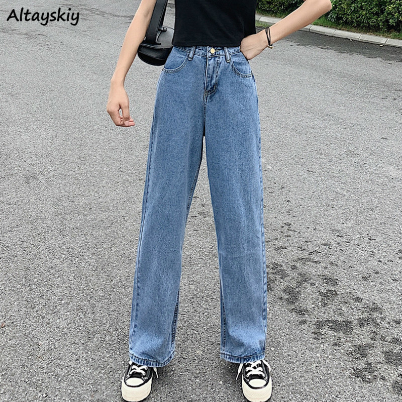 Jeans Women High Waist Slim Full Length Womens Pockets Korean Fashion Street Style Trousers Casual Breathable All Match Simple