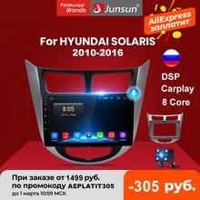 Junsun-Radio Multimedia V1 con GPS para coche, Radio con reproductor, 2 GB + 32 GB, Android 10, navegador, No 2 din, Solaris para Hyundai Accent i25