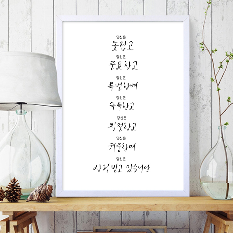 PRE ORDER Stand with Asians art print \u2014 wall art  activism  encouragement  motivation  gift  collage materials