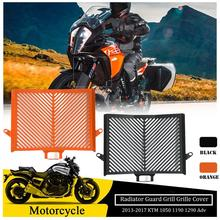 Radiator Grill Grille Guard Cover Protector for 2013 2014 2015 2016 2017 KTM 1050 1190 1290 ADV Adventure Motorcycle Accessories for ktm 1190r 1190 adventure 2013 2018 2017 2016 motorcycle accessories headlight head lamp light grille guard cover protector