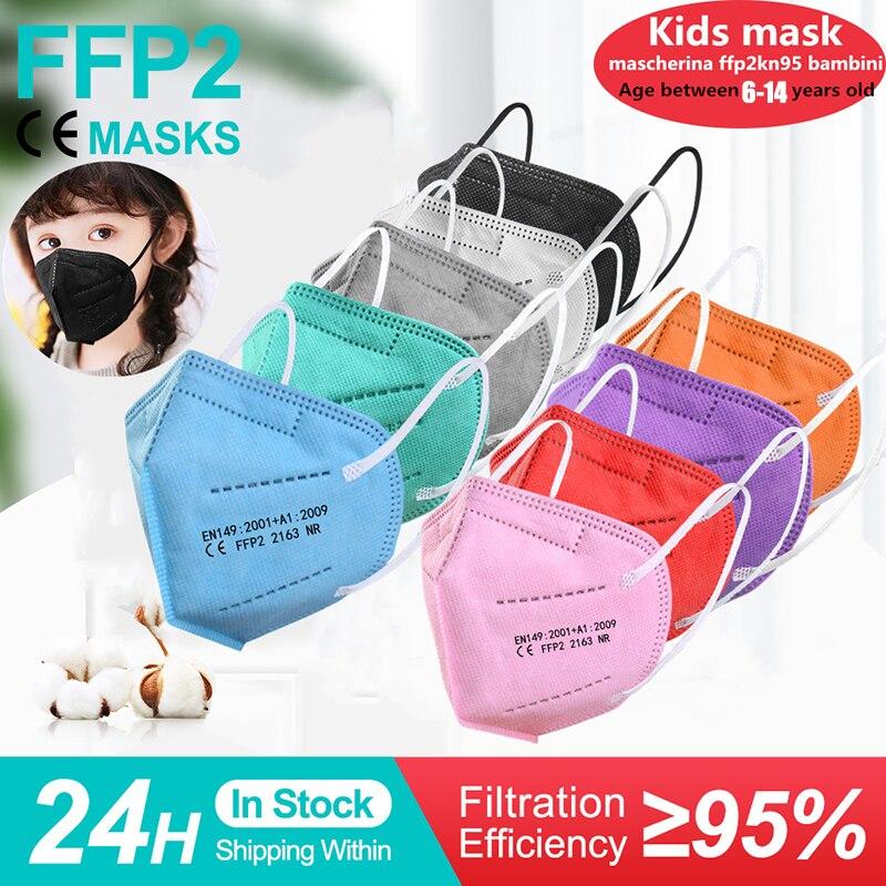 10-200 шт. подходит для детей от 6 до 14 лет, для детей от 5 слоев KN95 маска Детские пыли KN95 фильтр FFP2 маска для лица для мальчиков и девочек CE респир...