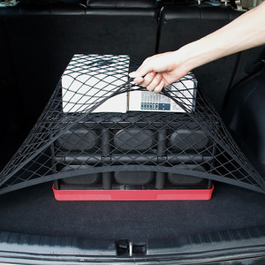 60 * 77 car trunk double-layer