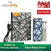3Pcs Original VapeOnly Porto PCC Starter Kit with 800mAh Charging Case & Dual 180mAh Electronic Cigarette for E cig Vape Starter