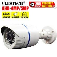 Мини камера видеонаблюдения sony imx326 5 камер МП 4 3 Мп 1080p