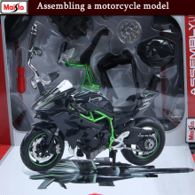 Maisto 1:12 2 styles Kawasaki H2R assembled alloy motorcycle model assembled DIY toy tools Collecting gifts maisto 1 12 ducati 696 assembled alloy motorcycle model motorcycle model assembled diy toy tools