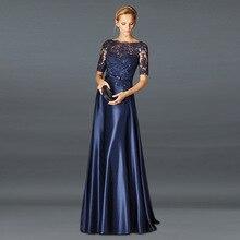 Kraliyet 2020 anne gelin elbiseler A line saten yarım kollu aplikler uzun düğün parti elbise anne elbise düğün için