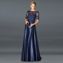 Royal 2020 Mother Of The Bride Dresses A