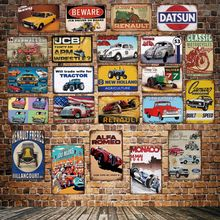 [ DecorMan ] Tractor Excavator American muscle Car Motor Metal SIGN Custom wholesale Mural Paintings Bar PUB Decor LT-1825