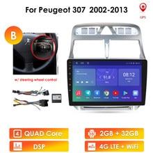 Araba android gps navigasyon oynatıcı Peugeot 307 için 307CC 307SW 2004-2013 araba radyo multimedya stereo WiFi Video 2din android 2 + 32