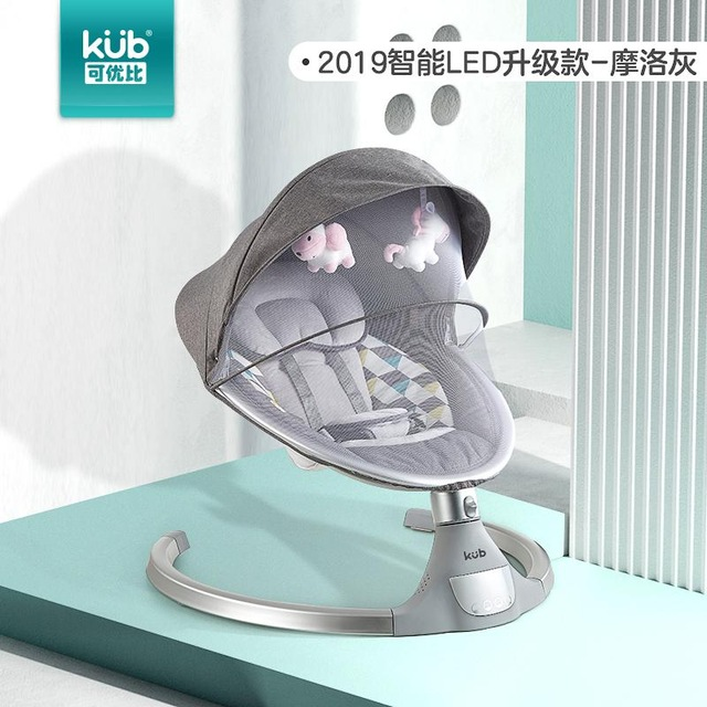 Baby Rocking Chair Newborn Multifunctional Electric Cradle Baby Comfort Rocking Chair