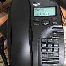IP телефон SOHOIP телефон промышленности телефон 2 SIP линии HD голосовой POE с поддержкой наушников Smart Deskphone