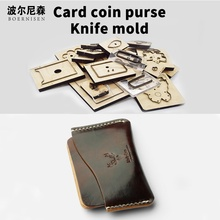 Dies Wallet Die-Cutting-Machines Card-Bag And Wooden Thin Diy Zero Suitable-For