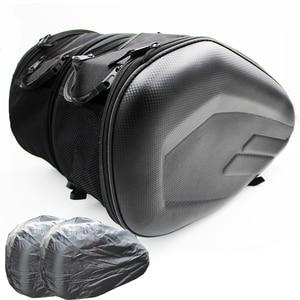 Motorcycle Waterproof Saddlebags Helmet Moto Side Bag Tail Luggage Motor Bike Fuel Tank Bags saddle bags SA212+raincover+plastic