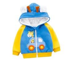Модная весенне осенняя одежда для маленьких мальчиков и девочек