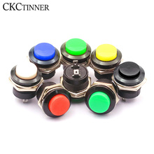 цена на 1 pcs R13-507 Momentary SPST NO Red Round Cap Push Button Switch AC 6A/125V 3A/250V Red Black Blue Red Yellow White