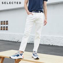 SELECTED Stretch Denim Pants Black Tight leg Jeans C